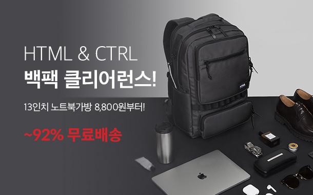 13인치 노트북가방 8,800원부터!